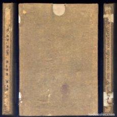 Livres anciens: COELLO DE PORTUGAL Y QUESADA, FRANCISCO. MAPA DE GUIPUZCOA. 1848.. Lote 135865813