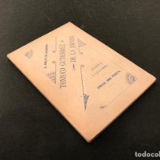 Libros antiguos: 1899 ADELFO GALMARRA TONIUCO GUTIÉRREZ DE LA JORNIJA CÁNTABRO ZURIEGO CANTABRIA SANTANDER MONTAÑÉS. Lote 71444871