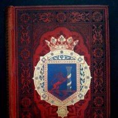 Libros antiguos: EXTREMADURA (CÁCERES Y BADAJOZ) - DÍAZ Y PÉREZ NICOLÁS - AÑO 1887. Lote 72463075