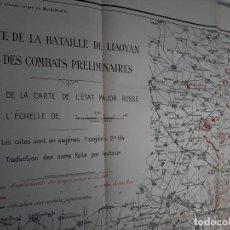 Libros antiguos: LES ARMEES RUSSES EN MANDCHOURIE - E. ROSTAGNO - 1904 -1905 - ATLAS - MAPAS GRAN FORMATO. Lote 73839455