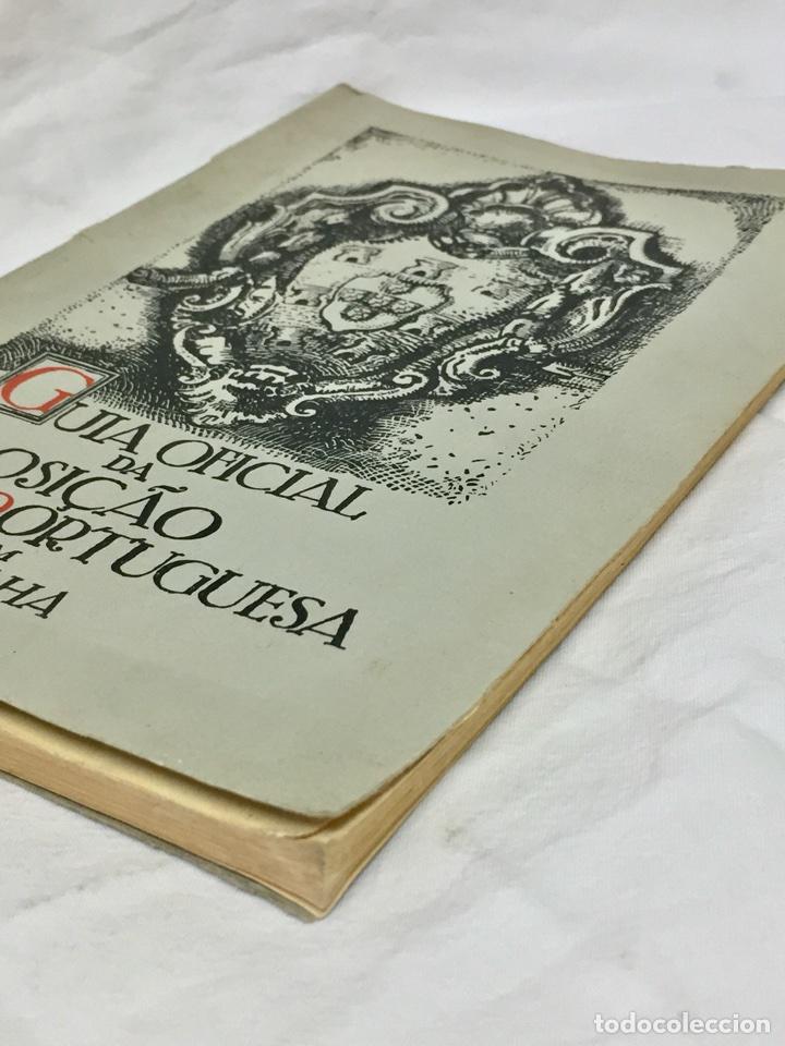 Libros antiguos: GUIA OFICIAL EXPOSICION PORTUGUESA SEVILLA 1929 PORTUGAL SEVILHA - Foto 11 - 75118434