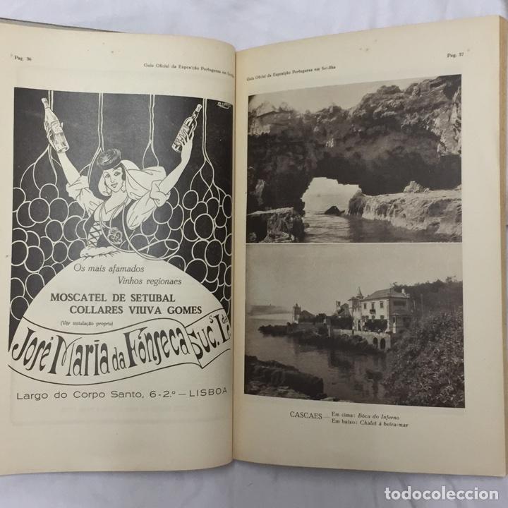 Libros antiguos: GUIA OFICIAL EXPOSICION PORTUGUESA SEVILLA 1929 PORTUGAL SEVILHA - Foto 8 - 75118434