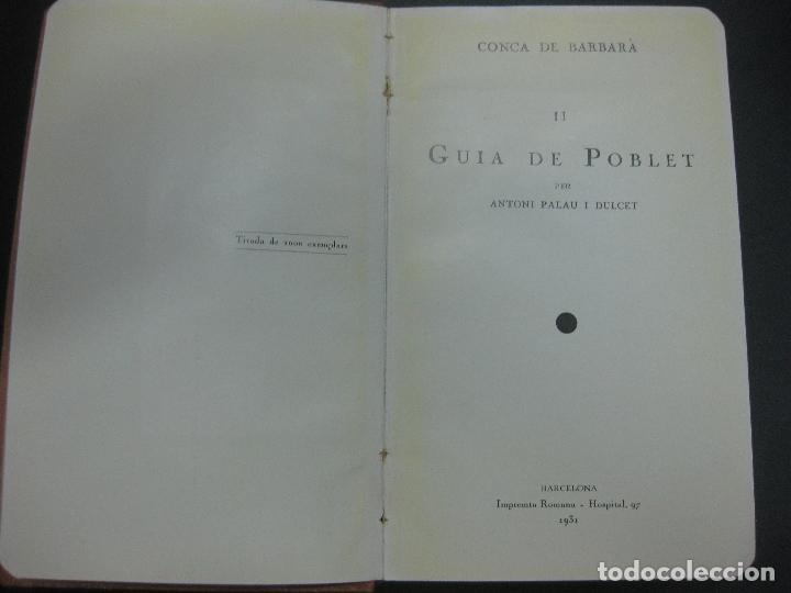 Libros antiguos: GUIA DE POBLET. ANTONI PALAU I DUCET. IMPREMTA ROMANA 1931. - Foto 3 - 75694391