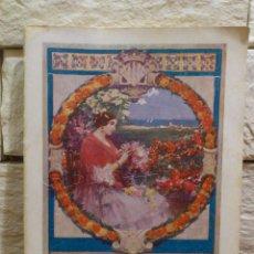 Libros antiguos: VALENCIA - GUIA TURISTA PROVINCIA VALENCIA - CARLOS SARTHOU CARRERES - 1ª EDICION - 1927 - ORIGINAL. Lote 79489773