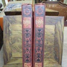 Libros antiguos: ESPAÑA SUS MOVIMIENTOS Y ARTES... CATALUÑA. 2 VOLS. 1884.. Lote 84305708