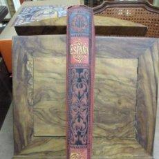 Libros antiguos: ESPAÑA SUS MONUMENTOS Y ARTES... CÓRDOBA. PEDRO DE MADRAZO. 1884.. Lote 84594164
