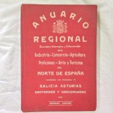 Libros antiguos: ANUARIO REGIONAL 1932 GALICIA ASTURIAS SANTANDER VASCONGADAS INDUSTRIA COMERCIO AGRICULTURA ARTE. Lote 85034495