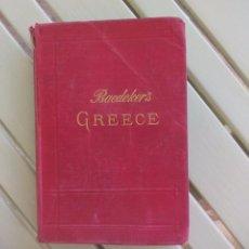 Libros antiguos: GREECE. BAEDEKER'S 1894 HANDBOOK FOR TRAVELLERS KARL BAEDEKER. ANTIGUA GUIA DE GRECIA PARA VIAJEROS. Lote 86586704