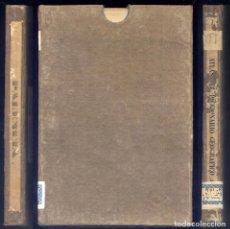 Libros antiguos: COELLO DE PORTUGAL Y QUESADA, FRANCISCO. MAPA DE PALENCIA. 1852.. Lote 86628932