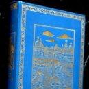 Libros antiguos: LAS MARAVILLAS DEL MUNDO - MARCO POLO - BIBLIOFILIA - ILUSTRADO. Lote 89782440