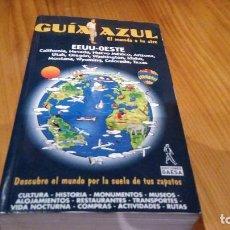 Libros antiguos: GUIA ESTADOS UNIDOS OESTE EDICION 2000 842 PAGINAS. Lote 94506682