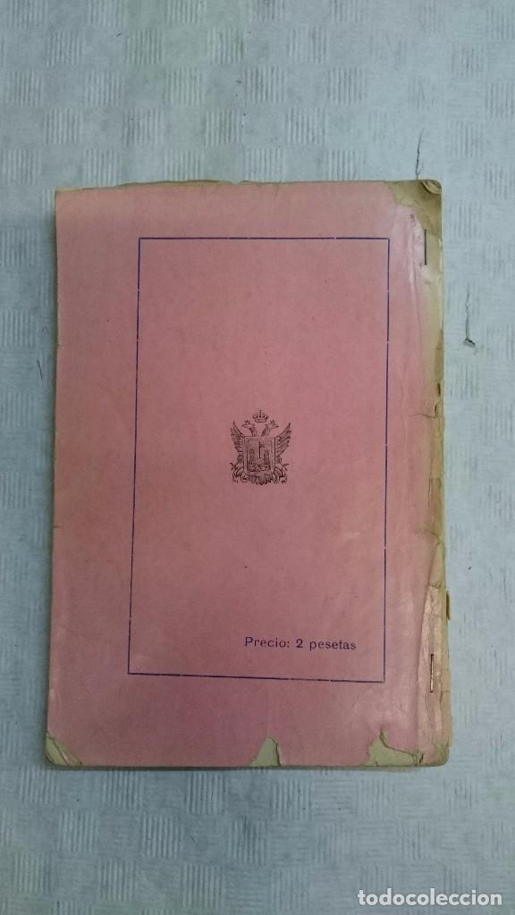 Libros antiguos: Historia de la M. N. y M. L. Ciudad de Vera (Almeria) desde su fundación a nuestros días (1908) - Foto 2 - 97676722