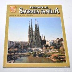 Libros antiguos: TEMPLE SAGRADA FAMÍLIA - CATALÁN - ED. ESCUDO DE ORO - AÑO 1992. Lote 97147567