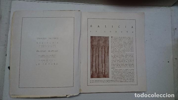 Libros antiguos: La Coruña: Ciudad de verano 1926 y 1928 (2 libros) - Foto 5 - 99520823