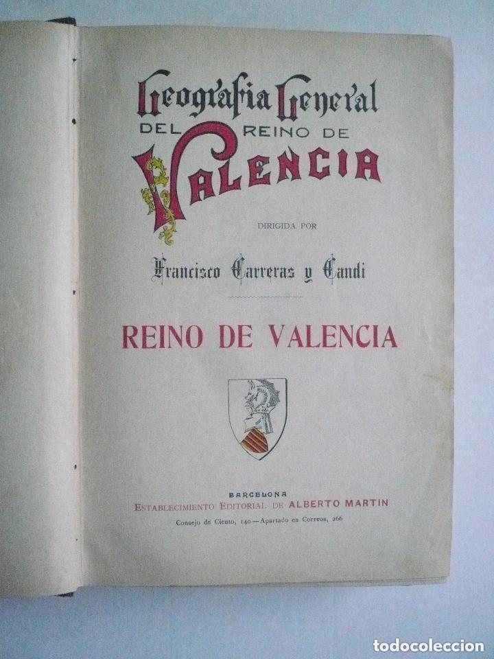 Libros antiguos: GEOGRAFIA GENERAL DEL REINO DE VALENCIA - Foto 3 - 101526191