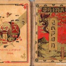Libros antiguos: BOHIGAS DE ARGULLOL : LOS PUEBLOS ORIENTALES - CHINA Y JAPÓN (BASTINOS, 1895). Lote 103477131