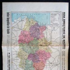 Libros antiguos: GALICIA.LUGO.INDICE GEOGRAFICO DE ESPAÑA. ANUARIO BAILLY-BAILLIERE. [1928] 64 PÁGINAS + MAPA. Lote 104253447