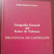 Libros antiguos: GEOGRAFIA GENERAL DEL REINO DE VALENCIA - PROVINCIA DE CASTELLON - 1989 - CARLOS SARTHOU CARRERES. Lote 105101647