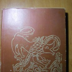 Libros antiguos: BOSNIA Y HERCEGOVINA. SECRETARÍA DEL CONSEJO EJECUTIVO DE LA ASAMBLEA... SARAJEVO 1974. Lote 109639407
