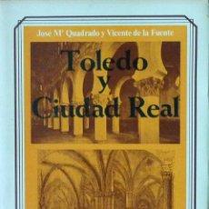 Livres anciens: TOLEDO Y CIUDAD REAL - JOSÉ Mª QUADRADO. Lote 112254203