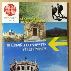 Libri antichi: CAMINO DE VIA DE LA PLATA. XACOBEO 2004. EL CAMINO DE SANTIAGO DE COMPOSTELA. 12 X 22 CM. 43 PAG.. Lote 113633167