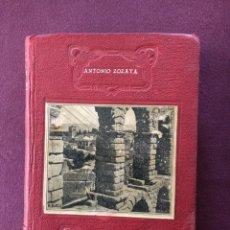 Libros antiguos: SOLARES DE HIDALGUÍA 1915 ANTONIO ZOZAYA. Lote 115378803