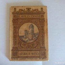 Libros antiguos: GUÍA DE SIGUENZA DE LA CATEDRAL. Lote 116831595