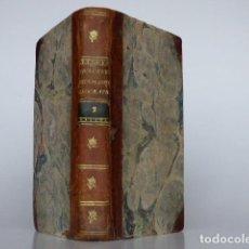 Libros antiguos: DIZIONARIO GEOGRAFICO PORTATILE - DICCIONARIO GEOGRÁFICO PORTÁTIL - BROUCKNER - BASSANO, 1794 - T II. Lote 117586611