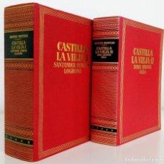 Libros antiguos: CASTILLA LA VIEJA. DOS TOMOS: DIONISIO RIDRUEJO .EDICIONES DESTINO 1973-1974. Lote 117665743