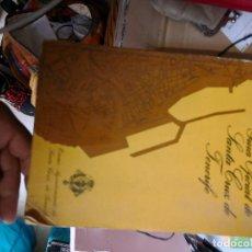 Libros antiguos: GUÍA OFICIAL DE SANTA CRUZ DE TENERIFE - ILUSTRADA CON PLANOS Y FOTOS - 1983. Lote 118484099