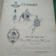 Libros antiguos: ASTURIAS OCTAVIO BELLMUNT TOMO I 1895 ORIGINAL 401 PAGINAS 48 LAMINAS. Lote 119330743