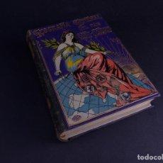 Libros antiguos: GEOGRAFIA GENERAL DEL PAIS VASCO NAVARRO, PROVINCIAS VASCONGADAS 1910. Lote 125088667