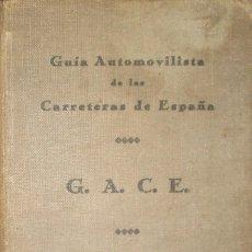 Libros antiguos: GUÍA AUTOMOVILISTA DE LAS CARRETERAS DE ESPAÑA G.A.C.E. ORIGINAL DE 1931.. Lote 126155727