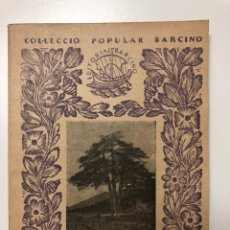 Libros antiguos: JOSEP Mª BATISTA. MANUAL D´EXCURSIONISME. 1927. Lote 133622238