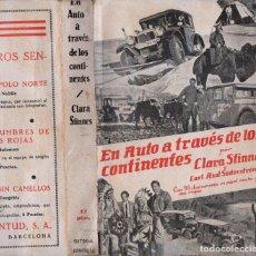 Libros antiguos: CLARA STINNES : EN AUTO A TRAVÉS DE LOS CONTINENTES (JUVENTUD, 1930). Lote 133764002