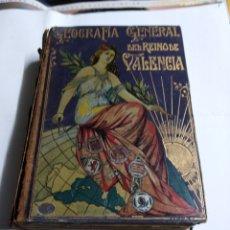 Libros antiguos: GEOGRAFÍA GENERAL DEL REINO DE VALENCIA 3 TOMOS. Lote 133906857