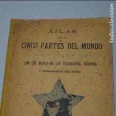 Libros antiguos: ATLAS DE LAS CINCO PARTES DEL MUNDO.. Lote 137893898