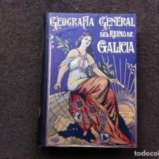 Libros antiguos: EUGENIO CARRÉ ALDAO. GEOGRAFÍA GENERAL DEL REINO DE GALICIA. CORUÑA (TOMO I) ED. ALBERTO MARTÍN.. Lote 143483290