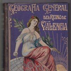 Libros antiguos: GEOGRAFIA GENERAL DEL REINO DE VALENCIA - 5 VOLUMENES / OBRA COMPLETA 1919 / 1920 ?. Lote 143624450