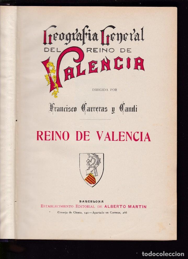 Libros antiguos: GEOGRAFIA GENERAL DEL REINO DE VALENCIA - 5 VOLUMENES / OBRA COMPLETA 1919 / 1920 ? - Foto 2 - 143624450