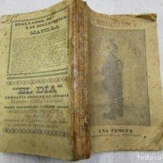 Livros antigos: NOMENCLATOR GUIA DE GALICIA - JACINTO PRADO - LALIN 1909 411PAG + INFO 1S. Lote 145125142
