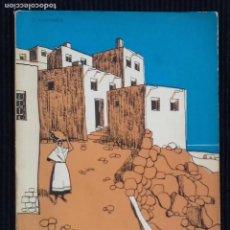 Libros antiguos: MOJACAR. RINCON DE EMBRUJO.AGOSTO 1963.. Lote 146745602