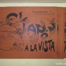 Libros antiguos: EL JAPÓN A LA VISTA. 1904.. Lote 154837878