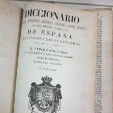 Libros antiguos: DICCIONARIO GEOGRAFICO DE ESPAÑA Y SUS POSESIONES ULTRAMAR . TOMO 2. Lote 155249206