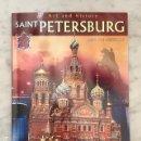 Libros antiguos: RUSIA-SAINT PETERSBURG(31€). Lote 163163682
