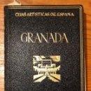 Libros antiguos: GUIAS ARTISTICAS DE ESPAÑA--7 GRANADA(12€). Lote 164622470