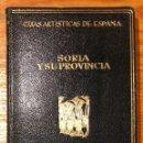 Libros antiguos: GUIAS ARTISTICAS DE ESPAÑA--29 SORIA Y SU PROVINCIA(12€). Lote 164622926