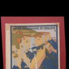 Libros antiguos: LES GUILLERIES. DESCRIPCIÓ GENERAL DE LA COMARCA.... CENTRE EXCURSIONISTA DE CATALUNYA. Lote 165076890