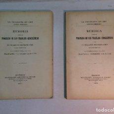 Libros antiguos: RAFAEL TORRES CAMPOS: LA GEOGRAFÍA EN 1897 (PRIMER Y SEGUNDO SEMESTRE). Lote 165552118