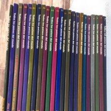 Libros antiguos: TODOS LOS PAISES DEL MUNDO. Lote 166710350